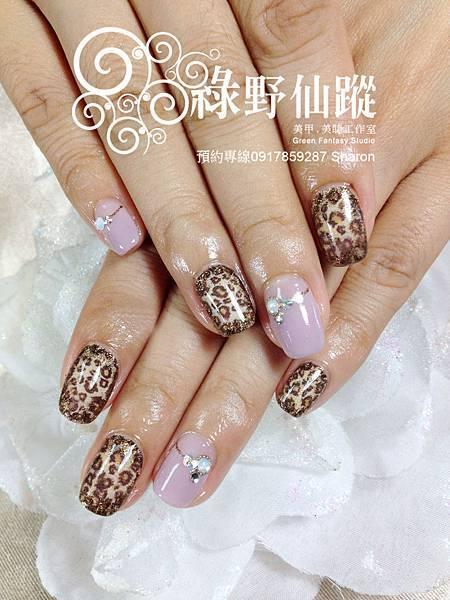 【光療指甲】秋冬氣質豹紋款