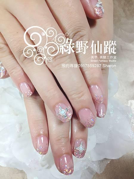 【光療指甲】簡單璀璨新娘款