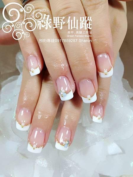 【光療指甲】新娘結婚美甲法式經典款