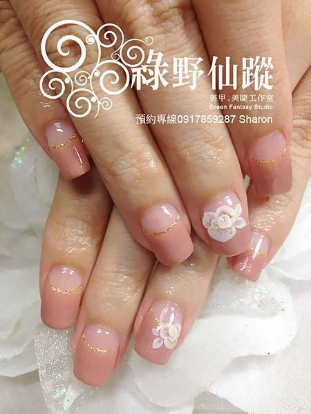 【光療指甲】Emily奶茶色反法式加粉雕夾心