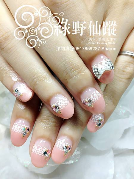 【光療指甲】新娘款反法式蕾絲光療美甲