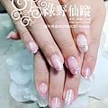 【光療指甲】粉紅色璀璨光療美甲