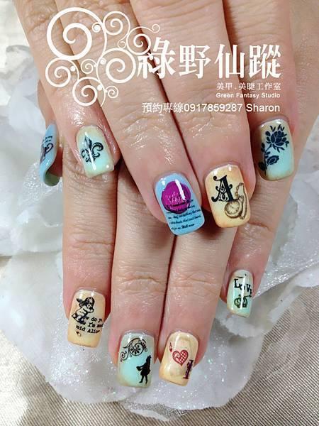 【光療指甲】艾莉絲夢遊仙境