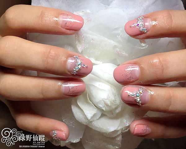 【光療指甲】新娘款反法式光療美甲