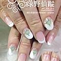 【光療指甲】新嫁娘的法式光療美甲