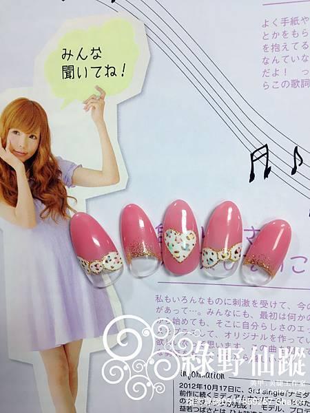 【光療指甲】日本雜誌設計款光療