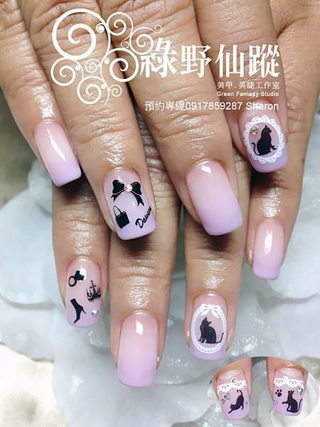 【光療指甲】calgel紫色漸層