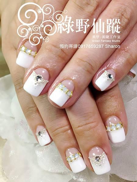 【光療指甲】新娘美甲反法式搭配簡易配鑽