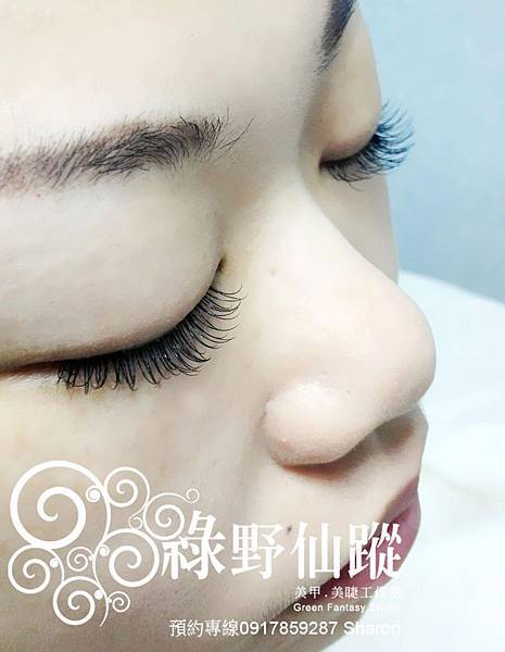 貞瑩的自然濃密型睫毛