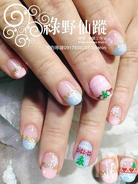 【光療指甲】聖誕節甜美光療美甲
