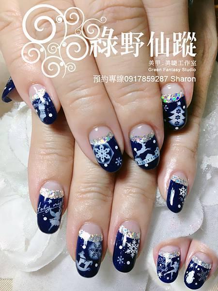 【光療指甲】聖誕節雪花版光療美甲