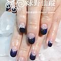 【光療指甲】秋冬顯白寶石藍光療美甲