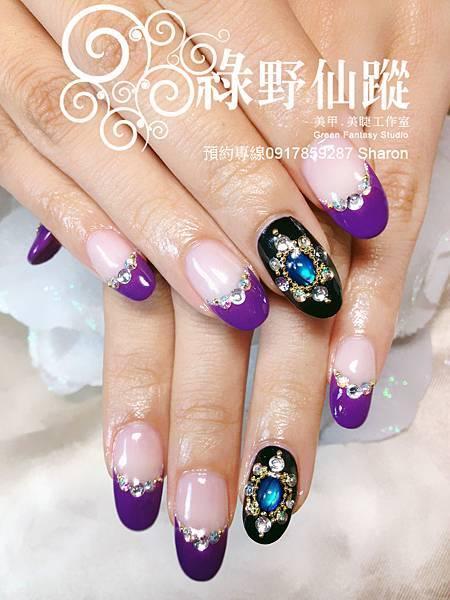 【光療指甲】秋冬低調華麗款法式光療美甲