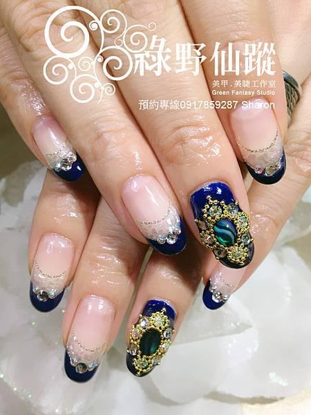 【光療指甲】華麗款雙法式貝殼夾心光療美甲