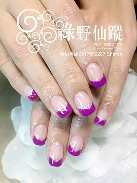【光療指甲】法式貝殼夾心光療美甲