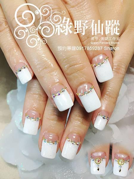 【光療指甲】新娘款白色反法式療美甲