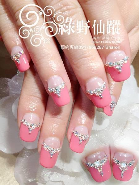 【光療指甲】華麗款反法式新娘款光療美甲