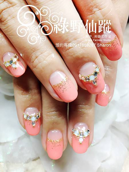 【光療指甲】calgel粉橘色優雅反法式光療美甲