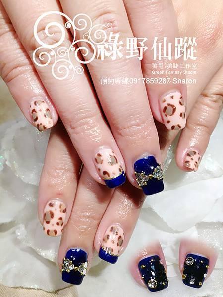 【光療指甲】2013日本秋冬雜誌豹紋設計款光療美甲