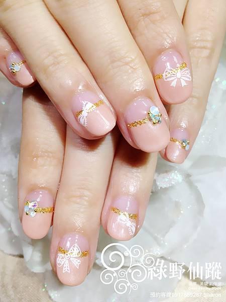 【光療指甲】甜美氣質款反法式光療美甲