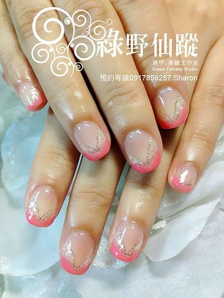 【光療指甲】新娘款法式貝殼夾心光療美甲