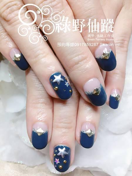 【光療指甲】茵茵的可愛個性風光療美甲