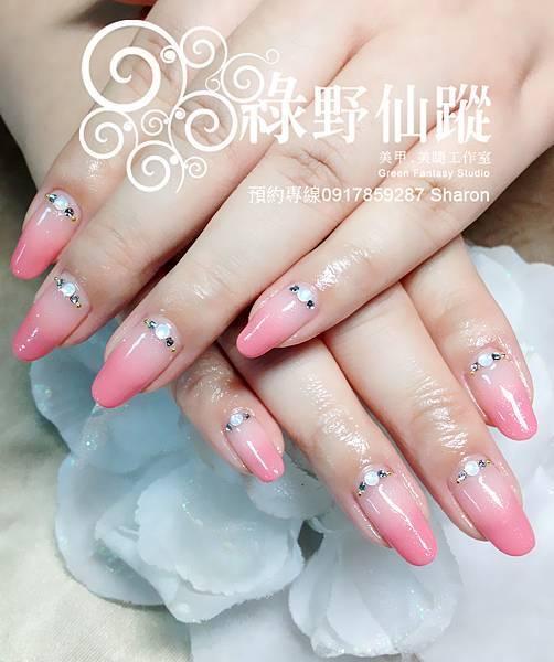 【光療指甲】招桃花的必備粉色漸層光療美甲