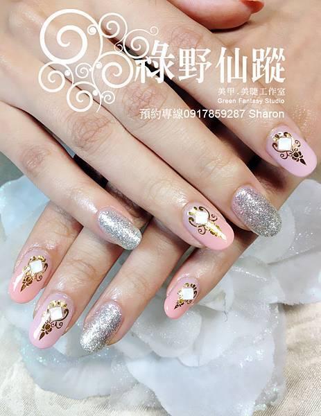 【光療指甲】宮廷風格光療美甲