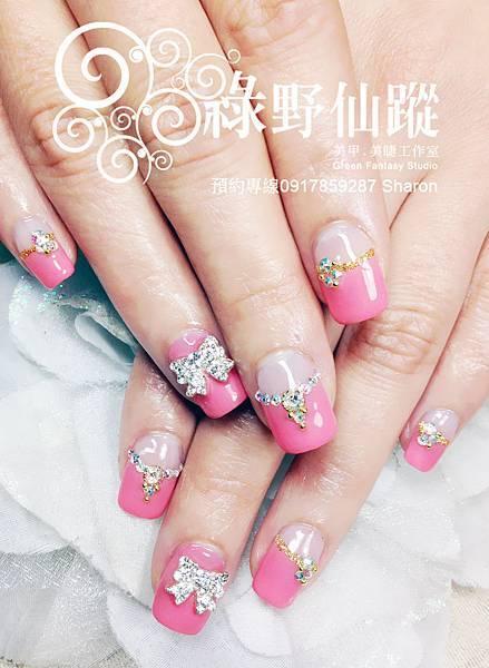 【光療指甲】新嫁娘幸福華麗光療美甲