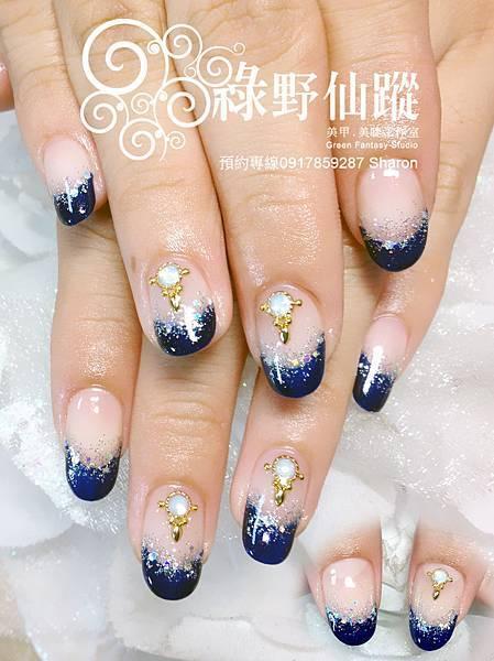 【光療指甲】深藍法式添加亮片點綴光療美甲