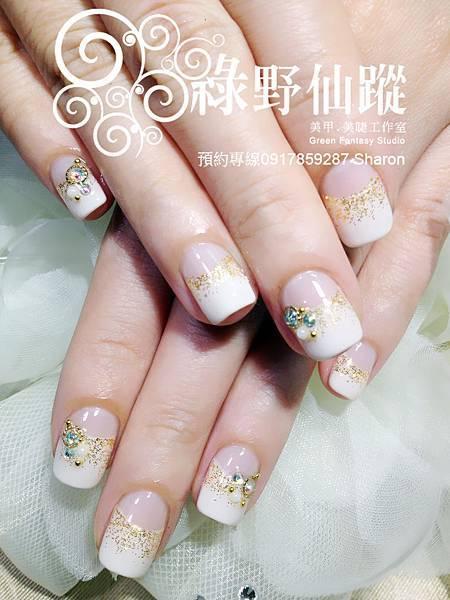 【光療指甲】簡單氣質新娘款光療美甲