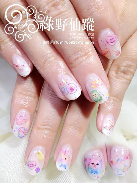 【光療指甲】白色夢幻嘉年華光療美甲