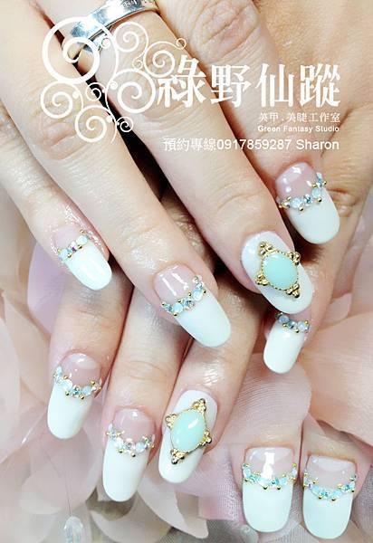 【光療指甲】適合新娘用的光療美甲