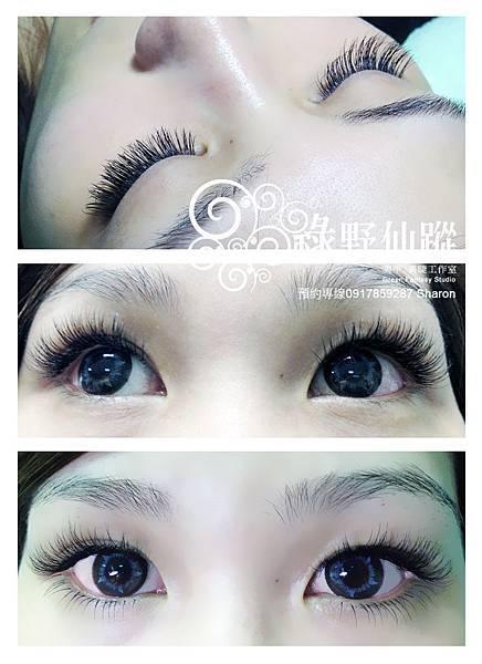 【嫁接睫毛】200根華麗濃密型eye'M Q北美抗菌記憶貂毛性感電眼風