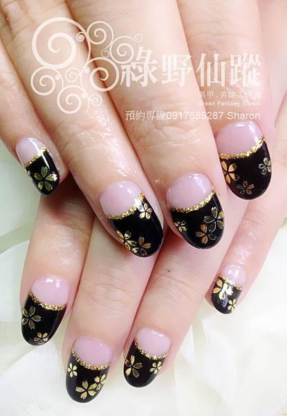 【光療指甲】黑色反法式搭配金色櫻花款光療美甲
