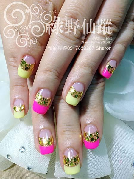 【光療指甲】PARTY女王螢光跳色雙法式光療美甲
