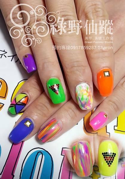 【光療指甲】今夏最夯螢光色個性光療美甲