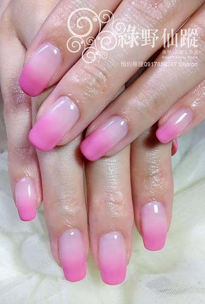 【光療指甲】單色漸層光療美甲