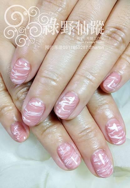 【光療指甲】大理石紋光療美甲