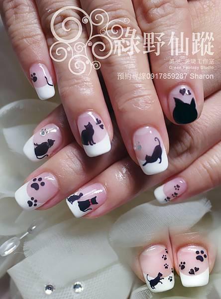 【光療指甲】優雅黑貓法式款光療美甲