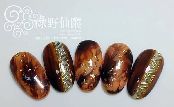 【光療指甲】秋冬琥珀拉紋光療美甲