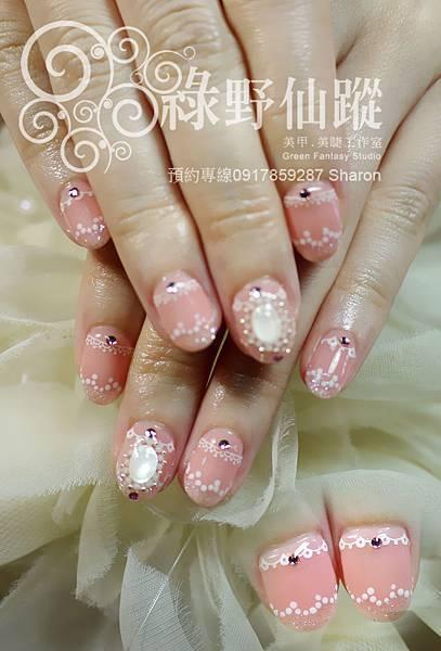 【光療指甲】典雅新娘款光療美甲