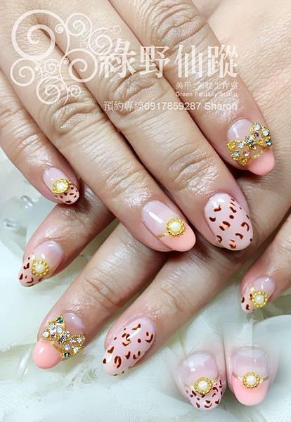 【光療指甲】可愛又小華麗的豹紋光療指甲