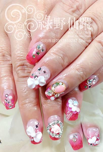 【光療指甲】可愛粉雕華麗款漸層光療指甲