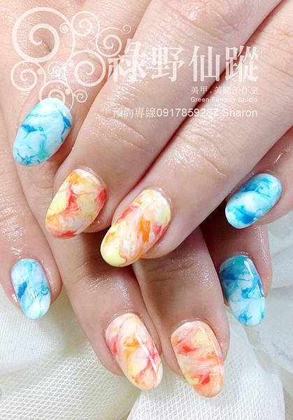 【光療指甲】多色大理石紋暈染光療指甲