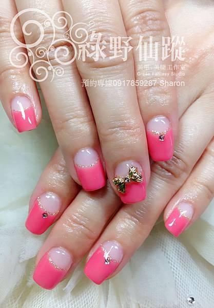 【光療指甲】新娘款粉嫩系反法式光療指甲