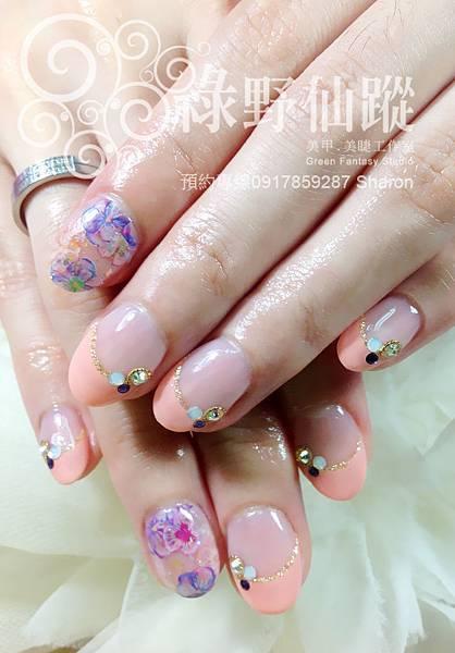 【光療指甲】優雅法式光療指甲