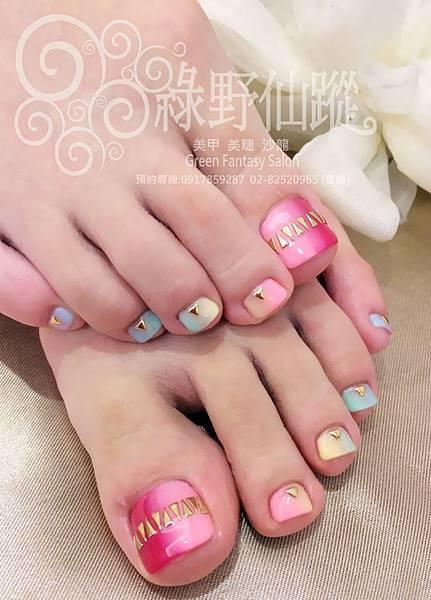【足部光療指甲】春夏跳色雙色漸層光療指甲