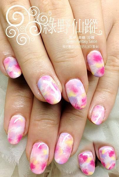 【光療指甲】大理石紋暈染光療指甲