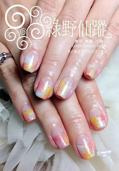【光療指甲】夏日多色暈染設計款光療指甲